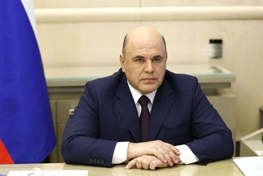 Mikhail Mishustin signed a decree on the rules for subsidizing the construction of gas stations