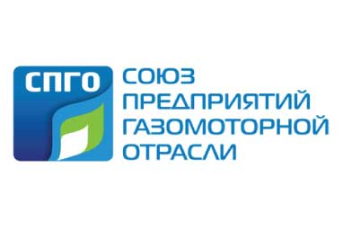 The Union of the Gas Engine Industry Enterprises will act as a partner of the business programme